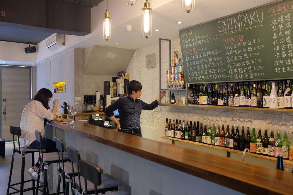 台北/日本酒/BAR/心白 Shinpaku bistro&bar