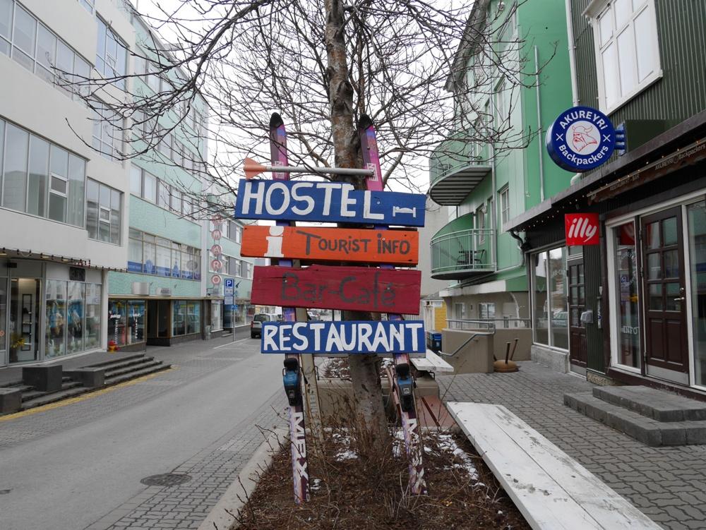 街景/阿庫瑞里/冰島