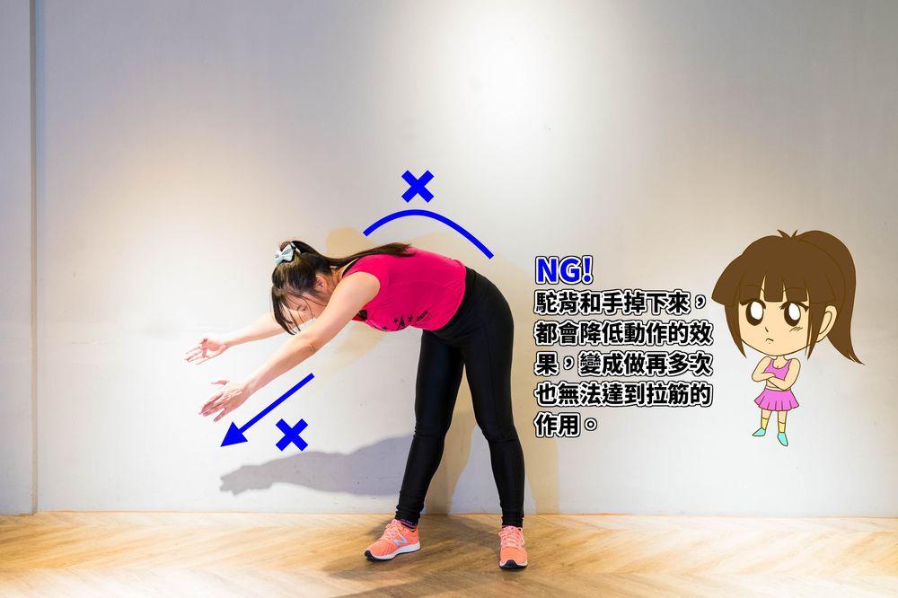 全身大圓放鬆拉筋/放鬆小撇步/運動/迴紋針老師