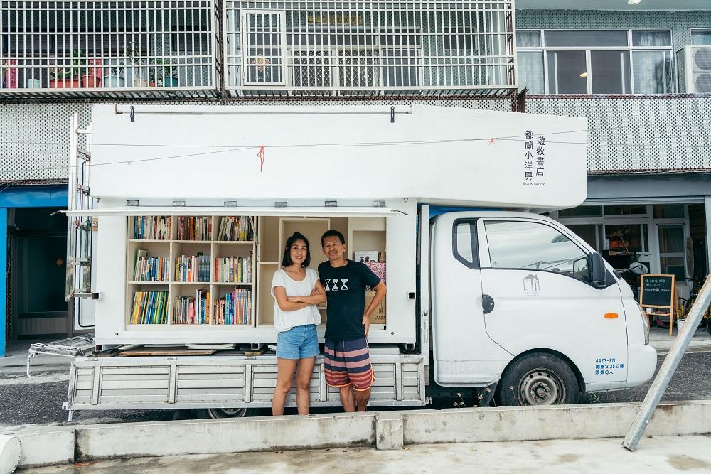 行動書車/都蘭小洋房書店/台東/臺灣