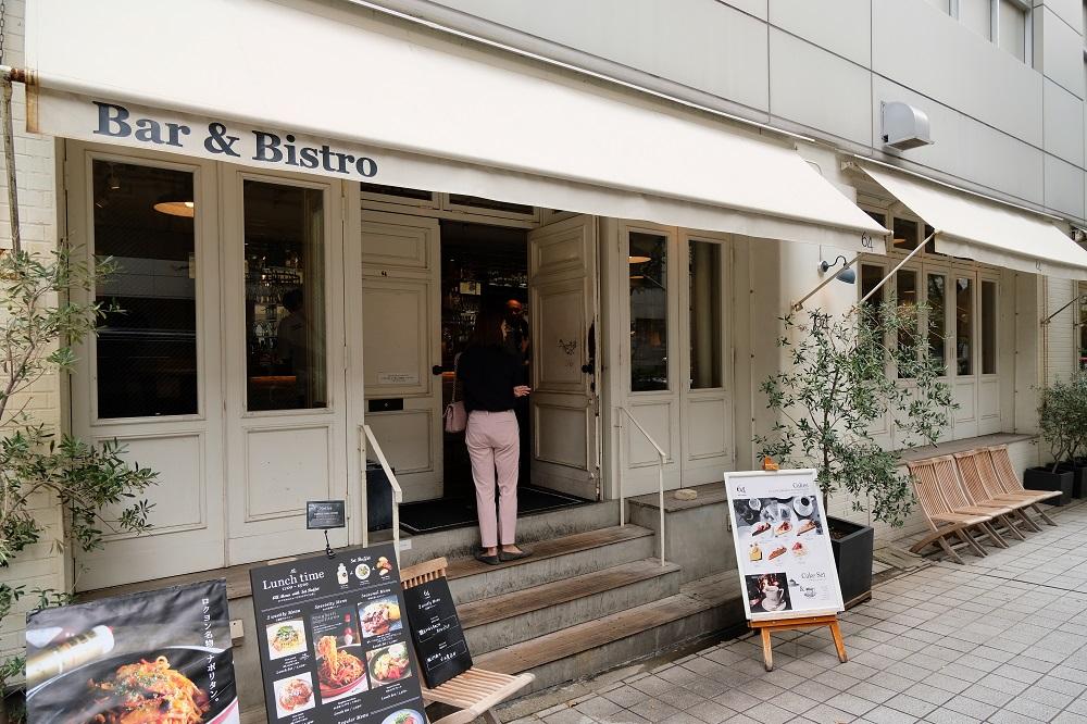Bar & Bistro 64餐酒館/神戶/日本