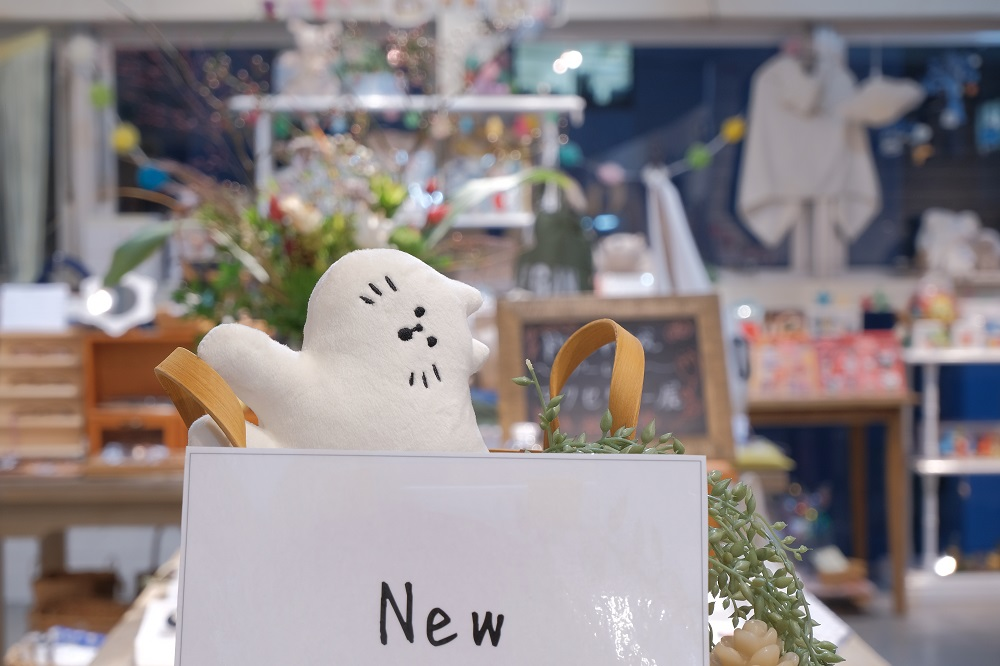 ZAKKA LABO雜貨商店/神戶/日本
