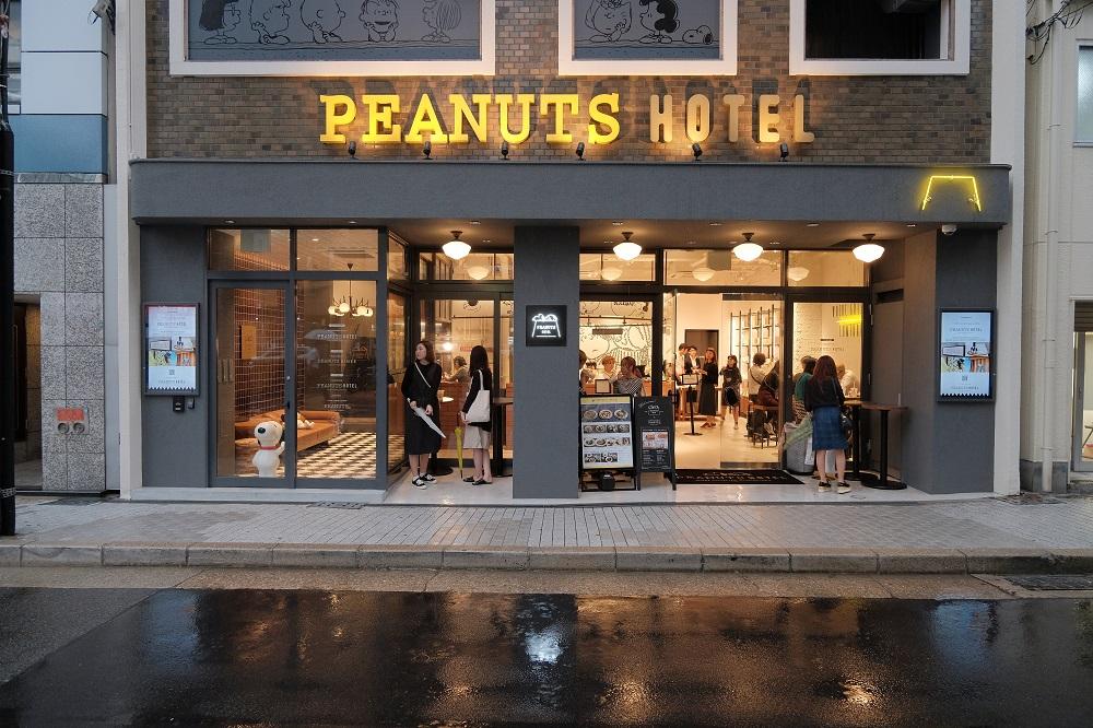 PEANUTS HOTEL史努比飯店/神戶/日本