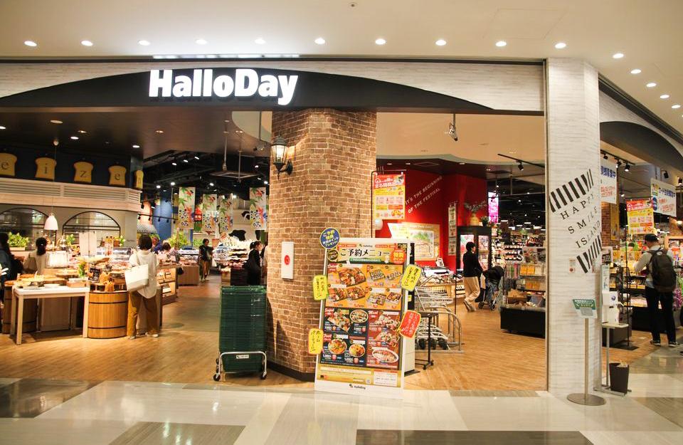 MARK IS Fukuoka Momochi/海濱百道/購物中心/福岡/HalloDay