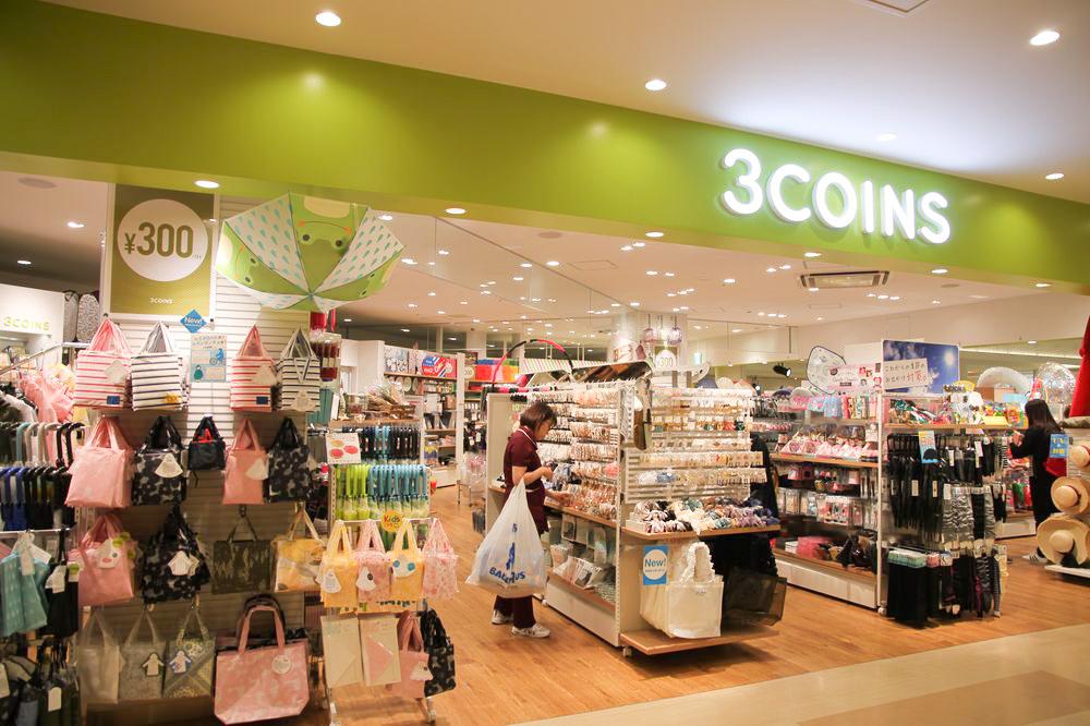MARK IS Fukuoka Momochi/海濱百道/購物中心/福岡/3COINS