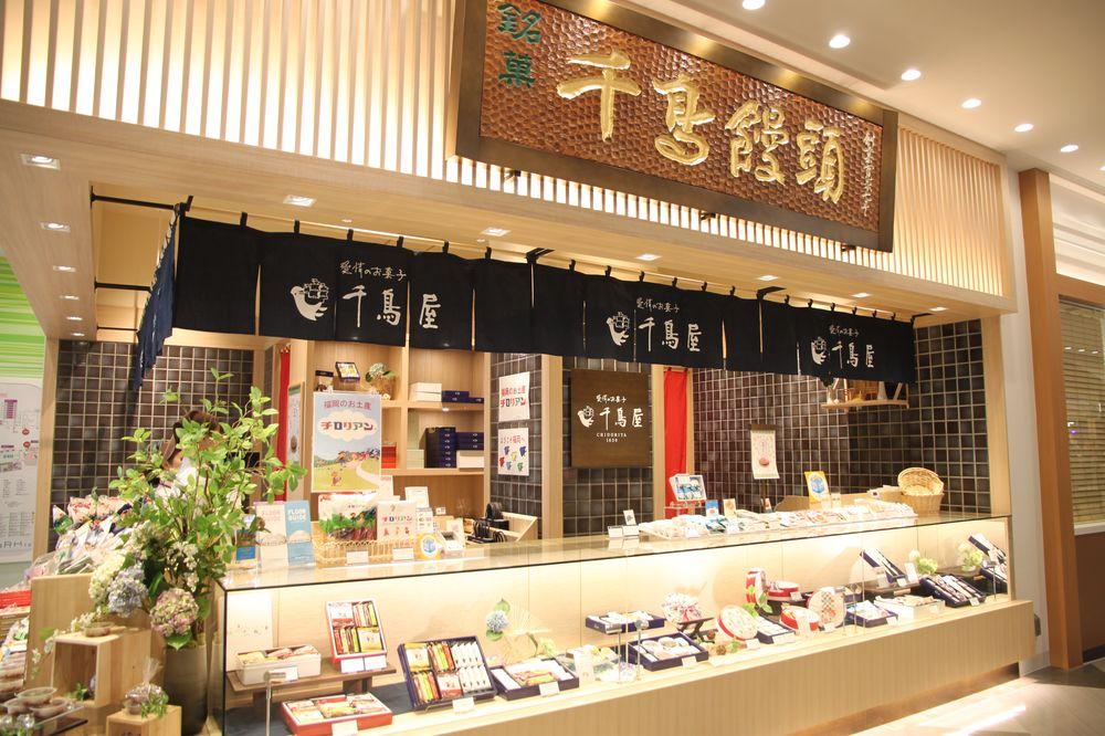MARK IS Fukuoka Momochi/海濱百道/購物中心/福岡/千鳥屋