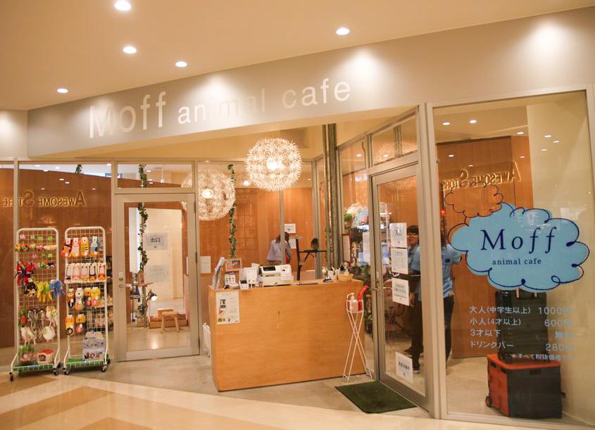 MARK IS Fukuoka Momochi/海濱百道/購物中心/福岡/Moff