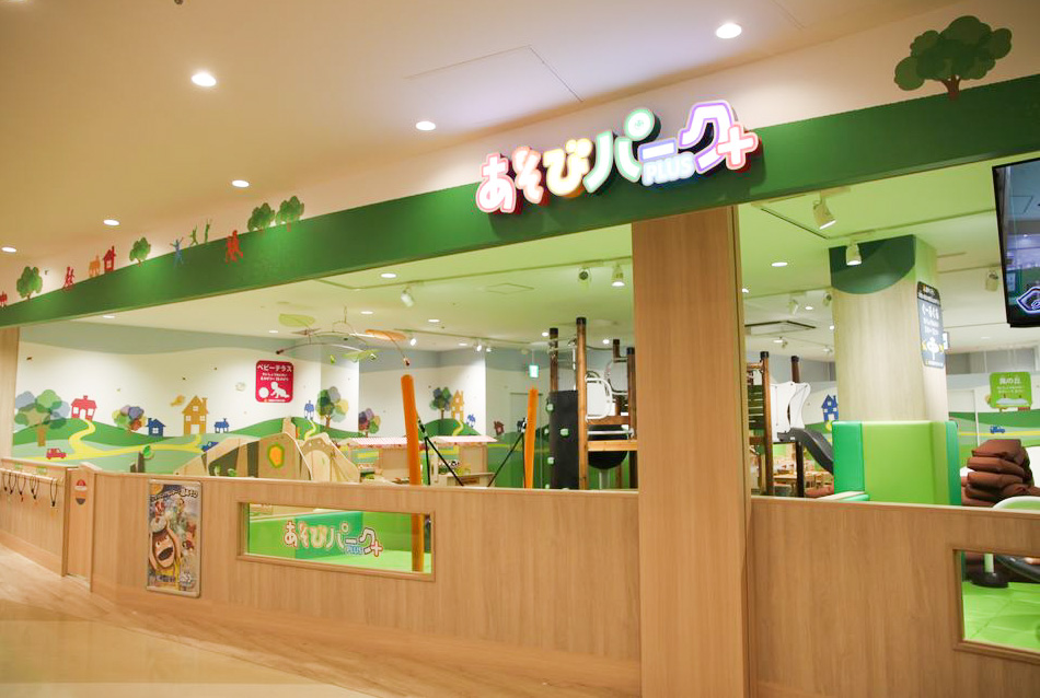 MARK IS Fukuoka Momochi/海濱百道/親子/福岡/ASOBI PARK PLUS