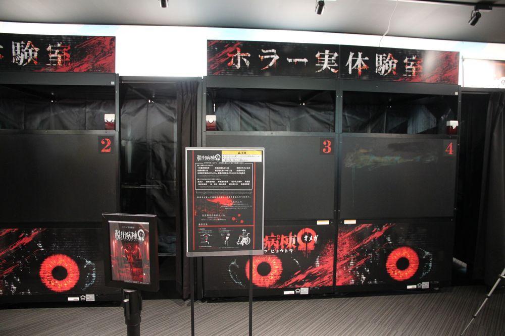 MARK IS Fukuoka Momochi/海濱百道/購物中心/福岡/namco/VR