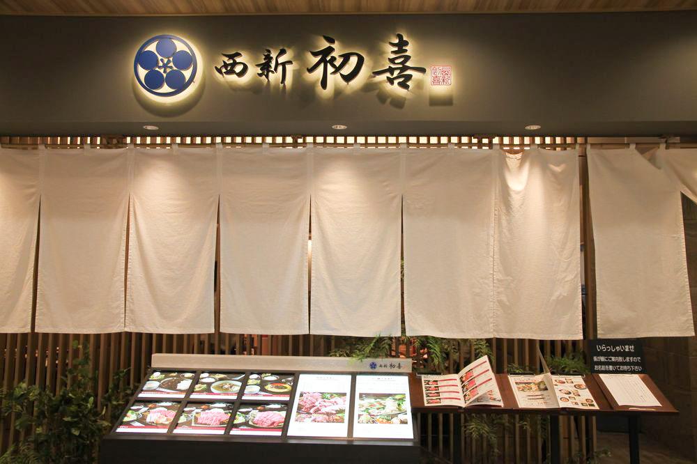 MARK IS Fukuoka Momochi/海濱百道/購物中心/福岡/西新初喜