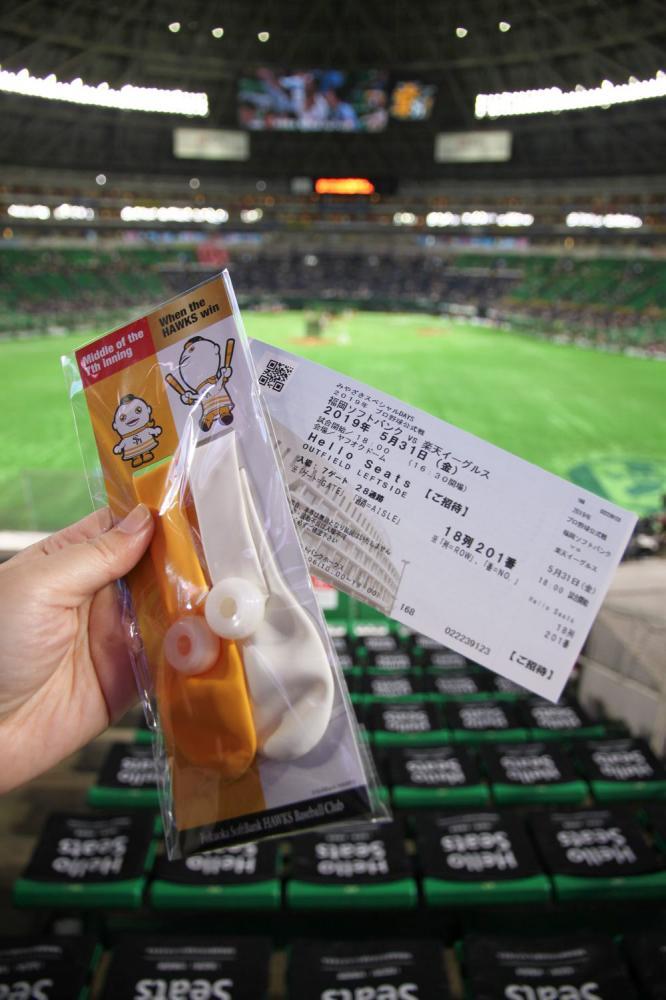 福岡巨蛋/Fukuoka Yahuoku! Dome/Hello Seats/九州