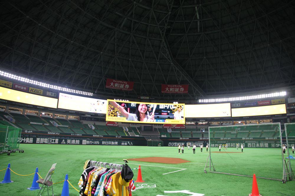 福岡巨蛋/Fukuoka Yahuoku! Dome/tour/九州