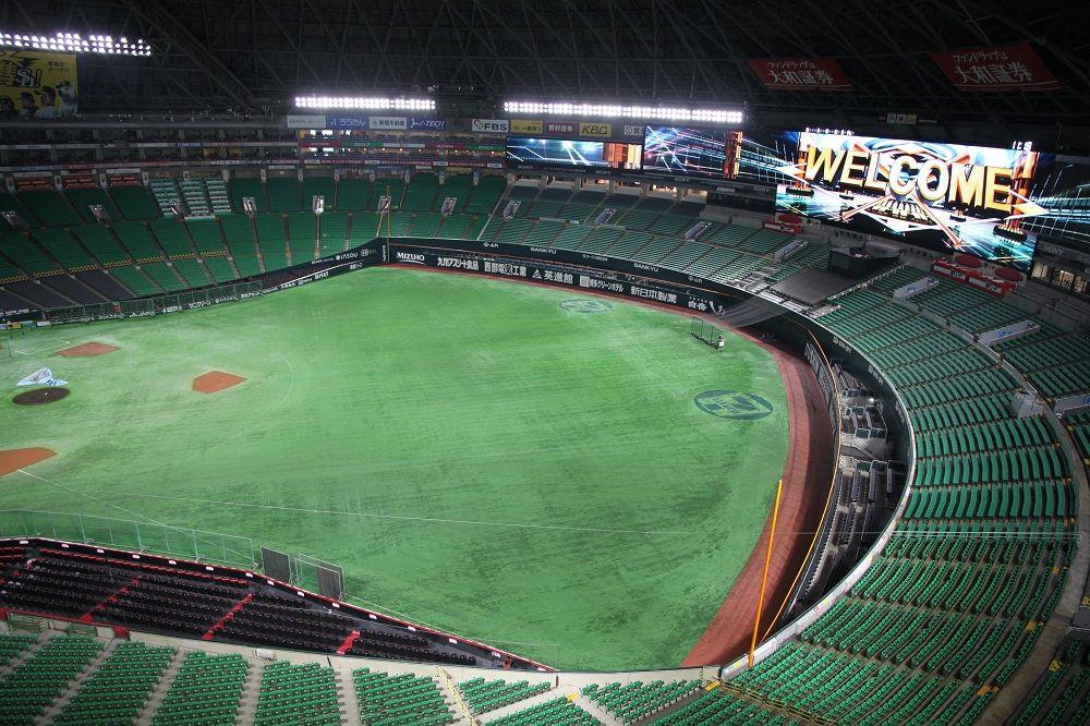 福岡巨蛋/Fukuoka Yahuoku! Dome/tour/九州/Adventure Cours