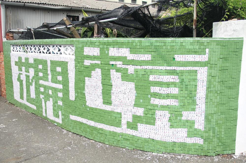 胡厝寮/台南/台灣