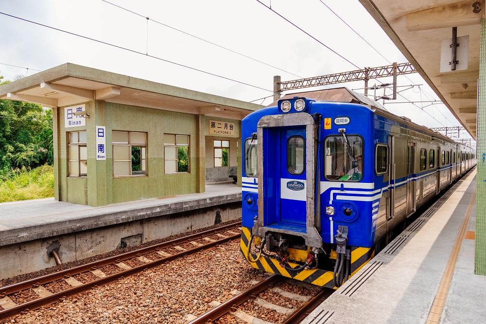日南車站/台灣