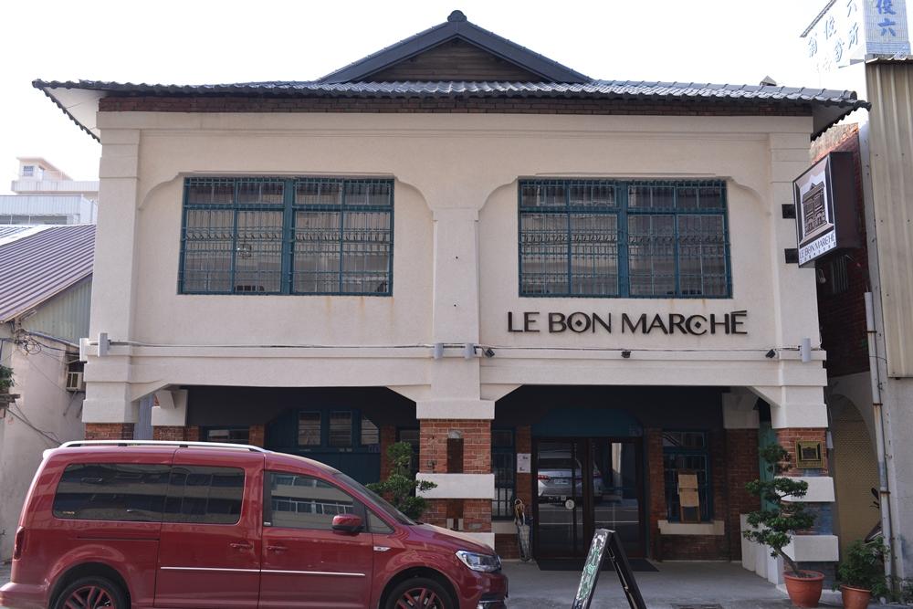 好市集-Le Bon Marche/高雄/台灣