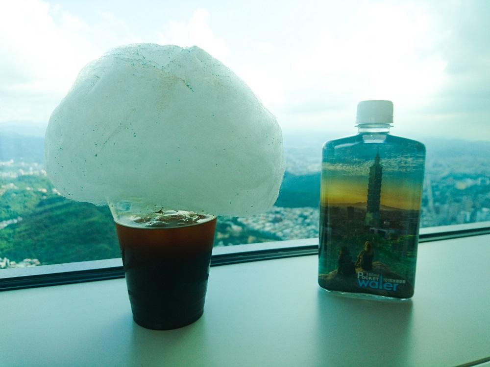 台北101 Skyline 460/台北101紀念瓶裝水/雲朵咖啡