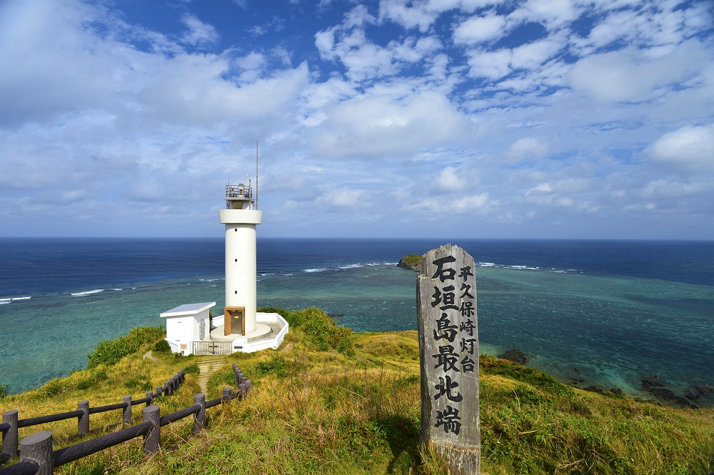 平久保崎燈塔/石垣島/沖繩/日本