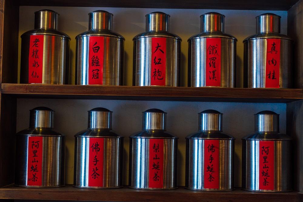 臻味茶苑/茶葉鐵桶/大稻埕/台灣