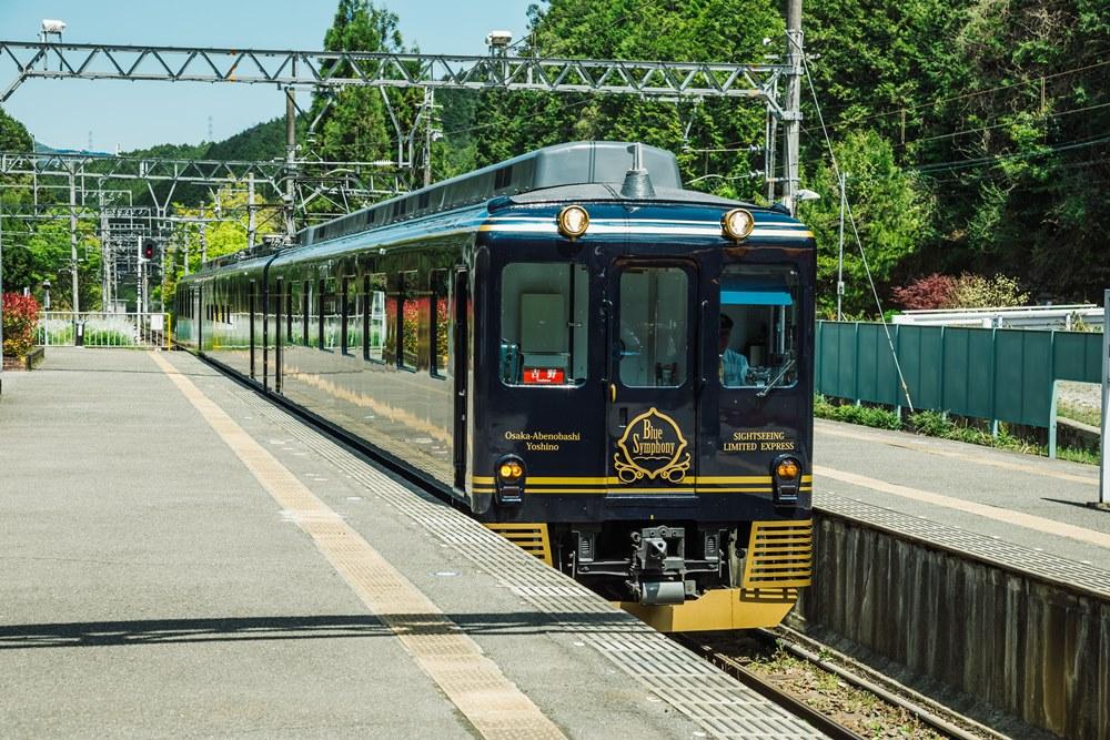 青の交響曲/大阪到吉野山/鐵道/日本