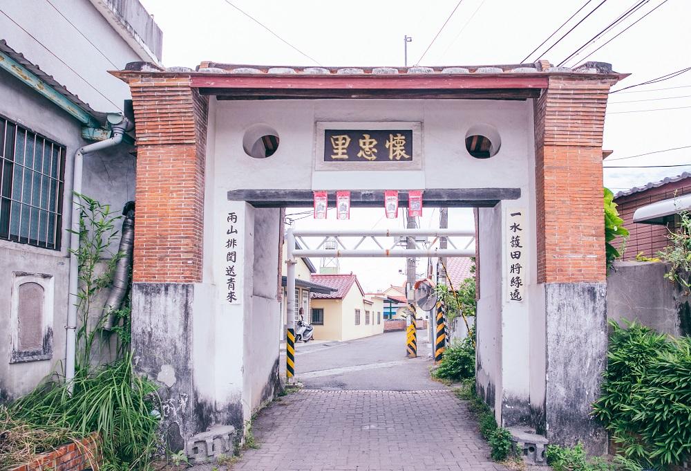 屏東/台灣/西勢