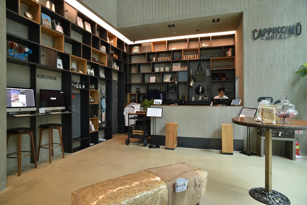 Hotel Cappuccino/江南/韓國