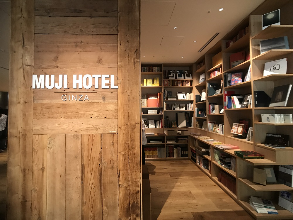 無印良品/無印良品銀座/MUJI HOTEL