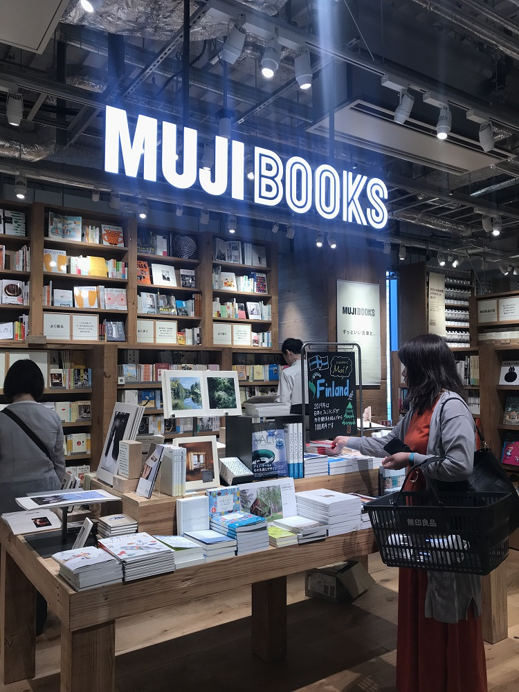 無印良品/無印良品銀座/MUJI BOOK