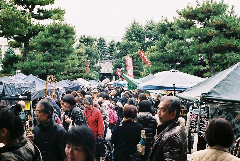 居旅/男子休日委員會/京都/日本