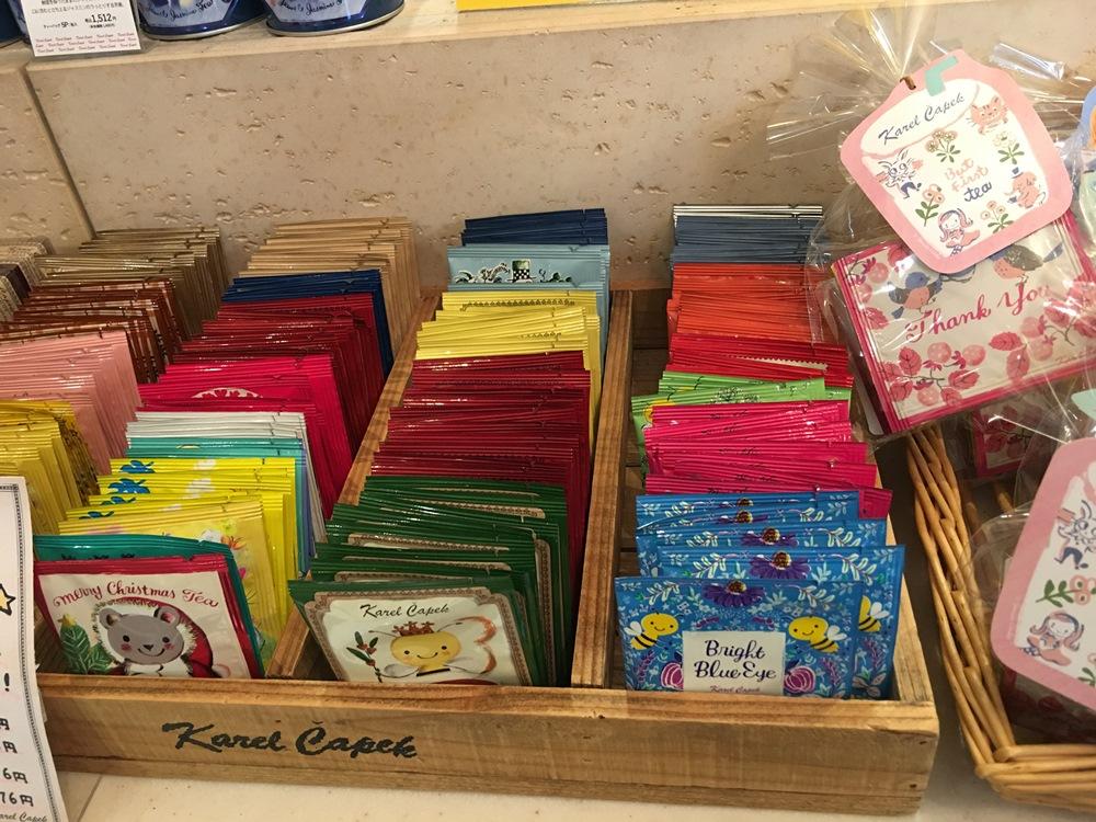 山田詩子紅茶店/東京吉祥寺/日本/東京
