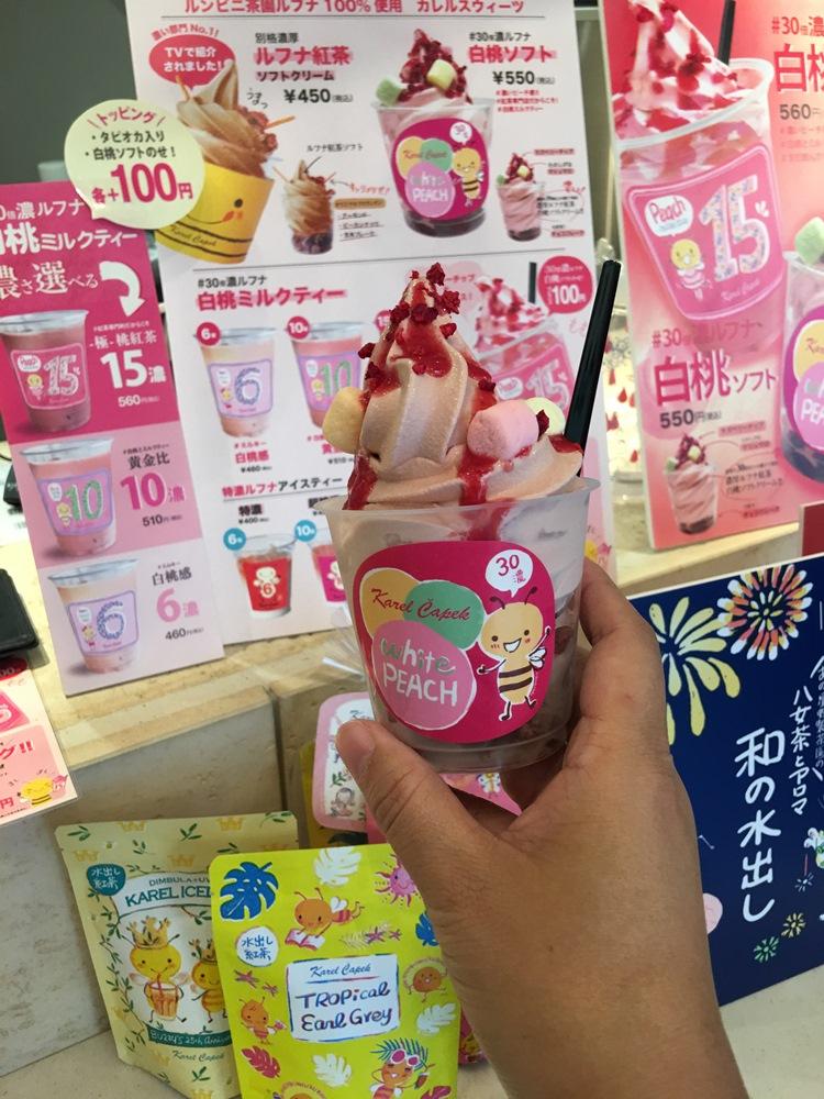 山田詩子紅茶店/東京吉祥寺/吉祥寺本店限定白桃冰淇淋/日本/東京