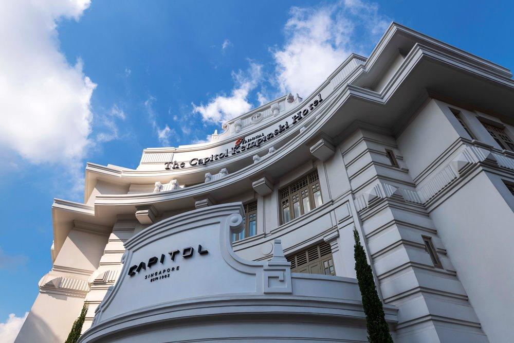 The Capitol Kempinski Hotel Singapore/新加坡/外觀