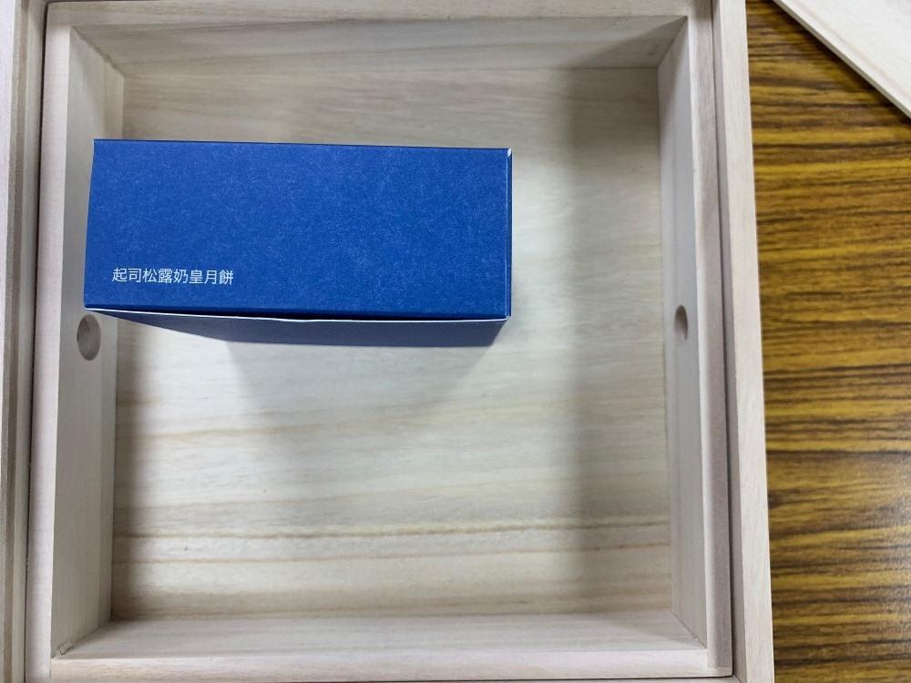 月光寶盒/2019中秋禮盒/星巴克