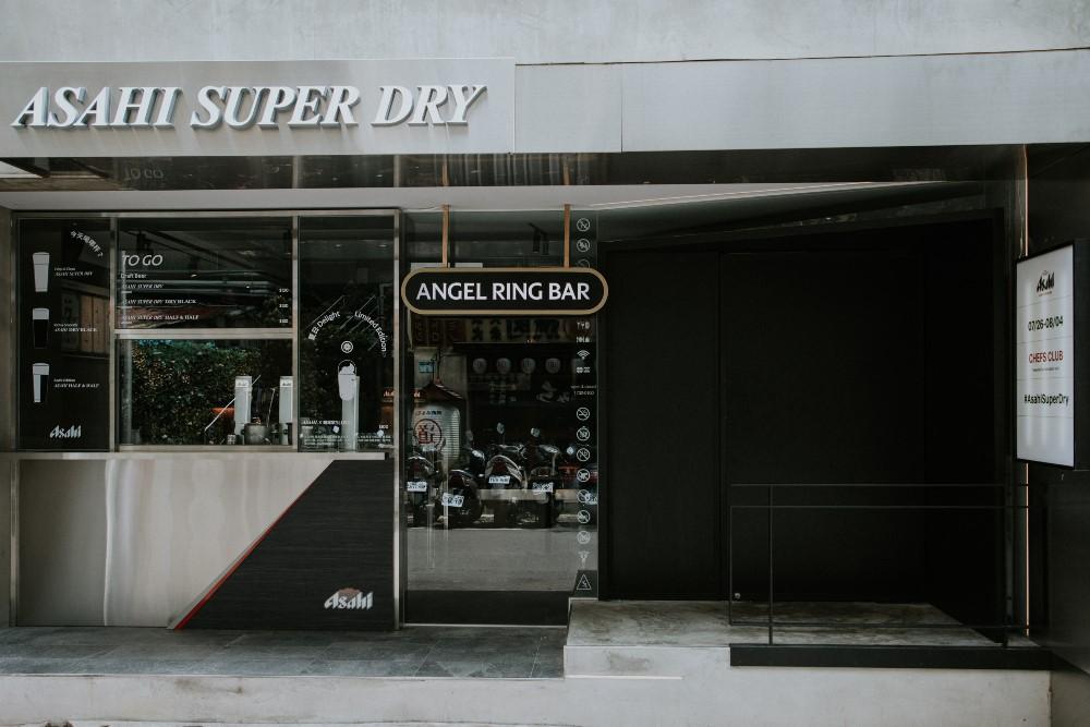 Asahi SUPER DRY/台北/Asahi快閃/酒吧/東區/忠孝東路/大安區/台北美食