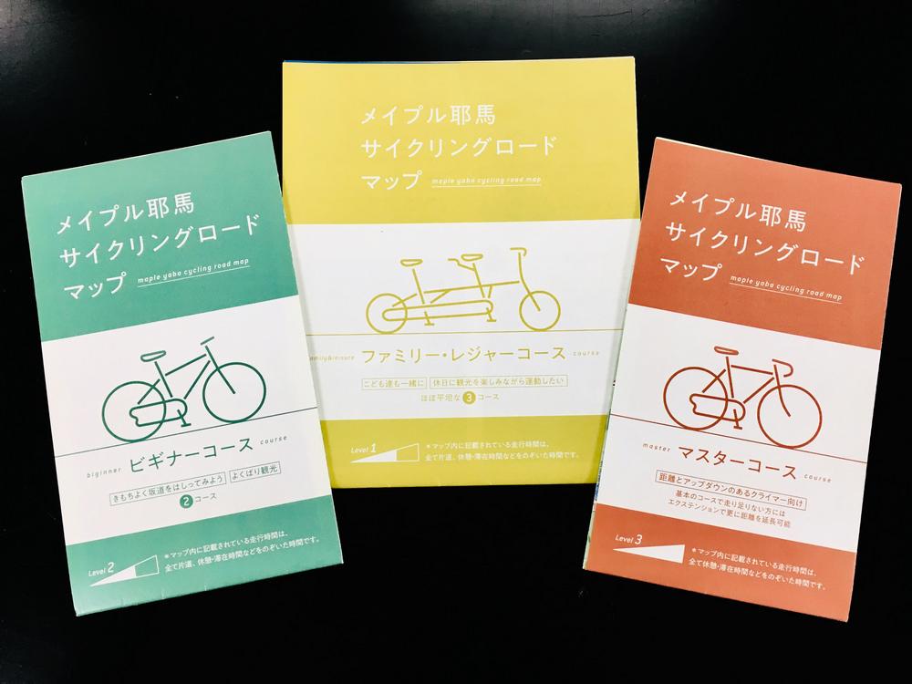 耶馬溪自行車道/大分縣/九州自駕/日本/旅遊/綠色旅行/日本遺產