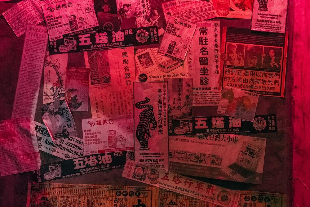 Honest Mistake Bar/中文報紙/霓虹燈/上海黑手黨/當鋪/曼谷