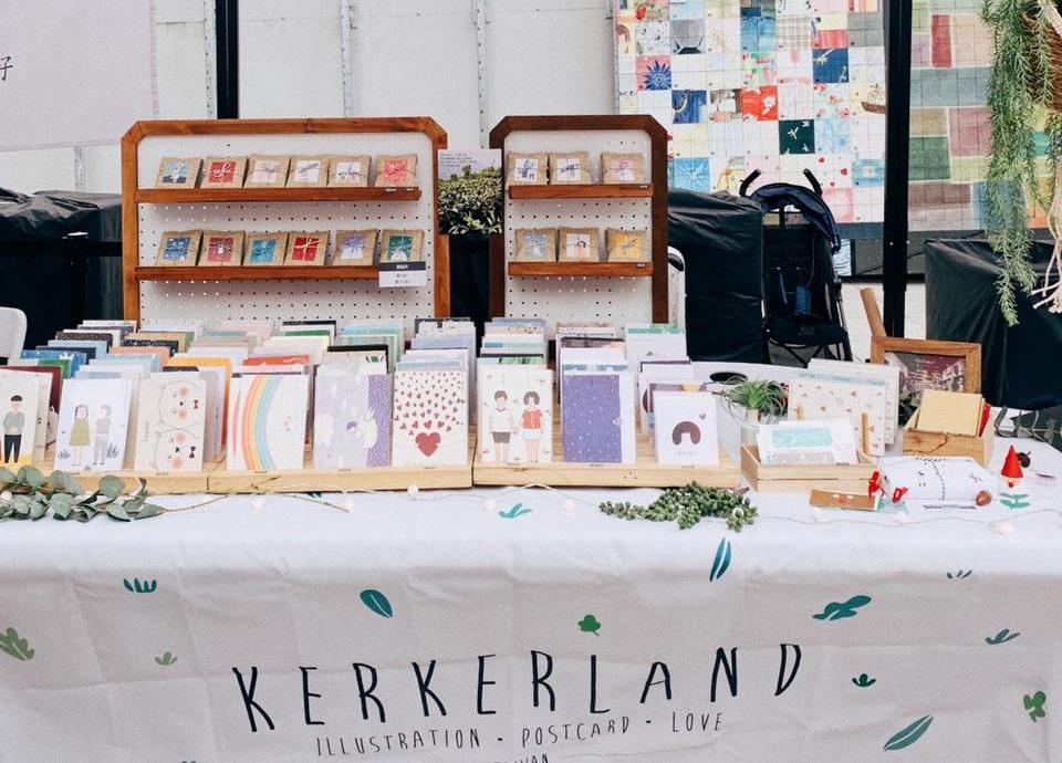 KerKerLand/綠美丘II 藝術市集