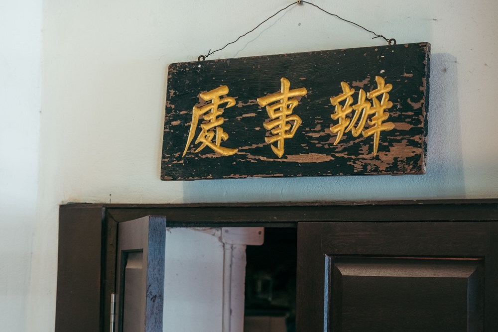 103 Bed and Brews/曼谷/泰國/中國城/中藥鋪咖啡廳