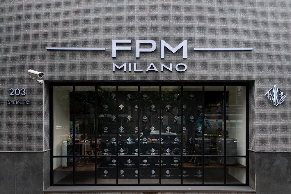 FPM/Fabbrica Pelletterie Milano/義大利/台北/行李箱