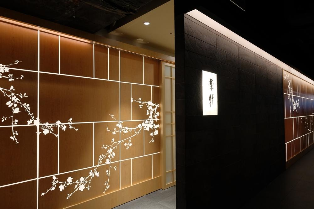 樂軒和牛割烹/台北/A5和牛/割烹/晶華酒店