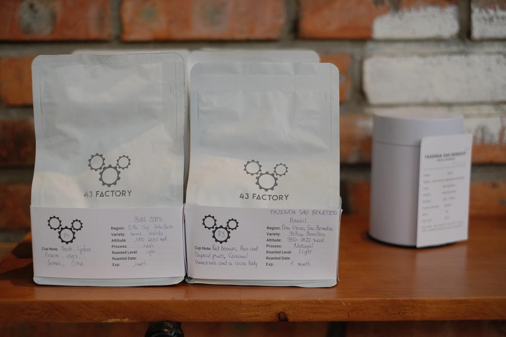43 Factory/峴港/越南/美食/第三波咖啡/手沖精品咖啡/自家烘焙/咖啡豆