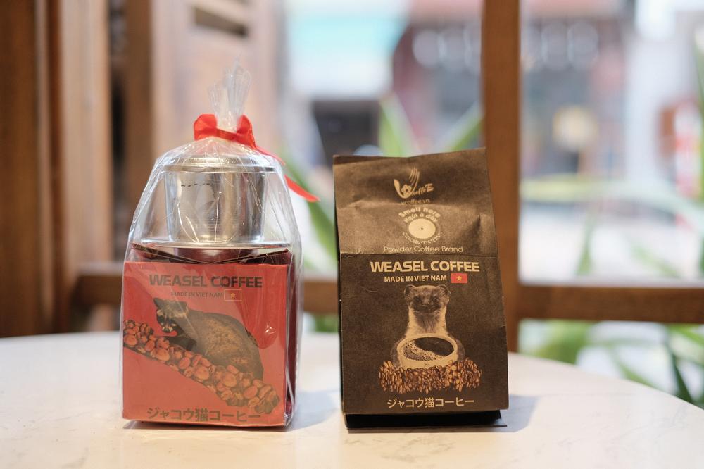 Danang Souvenirs/峴港/越南/設計小物/越南製造/越南傳統濾滴壺咖啡組