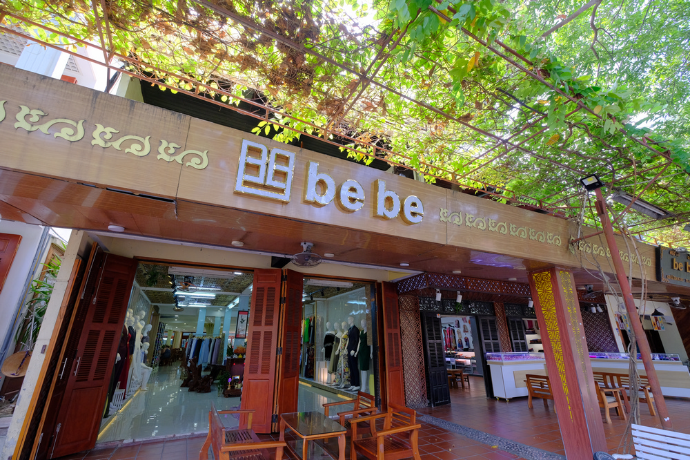 BeBe Tailor/會安/越南/訂製時尚/會安服裝訂製