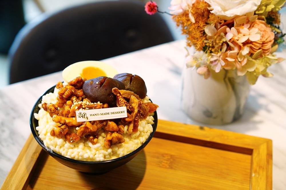 糰手作/屏東/甜點推薦/鏡面蛋糕/肉燥飯蛋糕