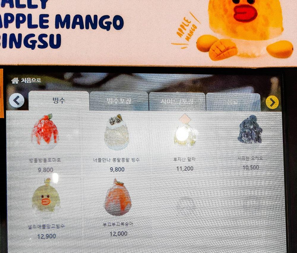 東京刨冰도쿄빙수/韓國/首爾/刨冰/首爾日系刨冰風潮/電腦點餐