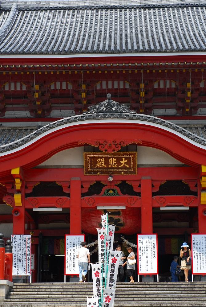 名古屋/日本/大須觀音寺/大悲殿/香火鼎盛