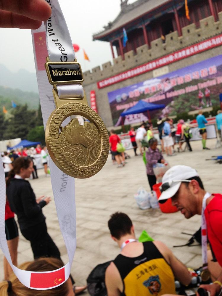 黃崖關萬里長城馬拉松/中國/北京/江湖跑堂/台灣跑者/獎牌