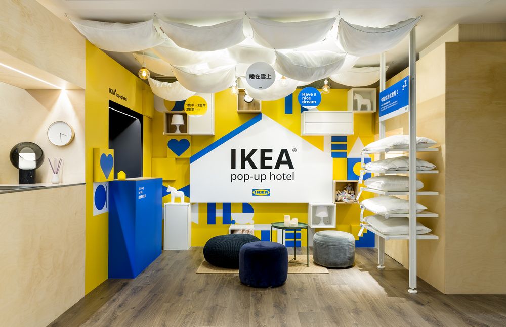 IKEA pop-up hotel/台北/宜家/IKEA/快閃旅宿/居家佈置