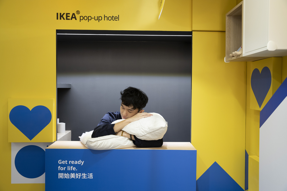 IKEA pop-up hotel/台北/宜家/IKEA/快閃旅宿/大廳