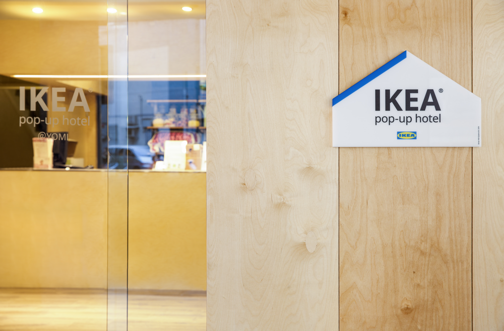 IKEA pop-up hotel/台北/宜家/IKEA/快閃旅宿